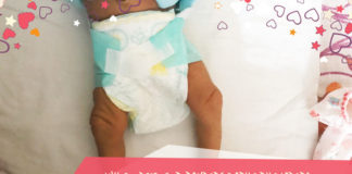 Why I Opted For Pampers Baby Dry Diapers For My Newborn