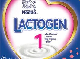 Review – Lactogen 1 Infant Formula